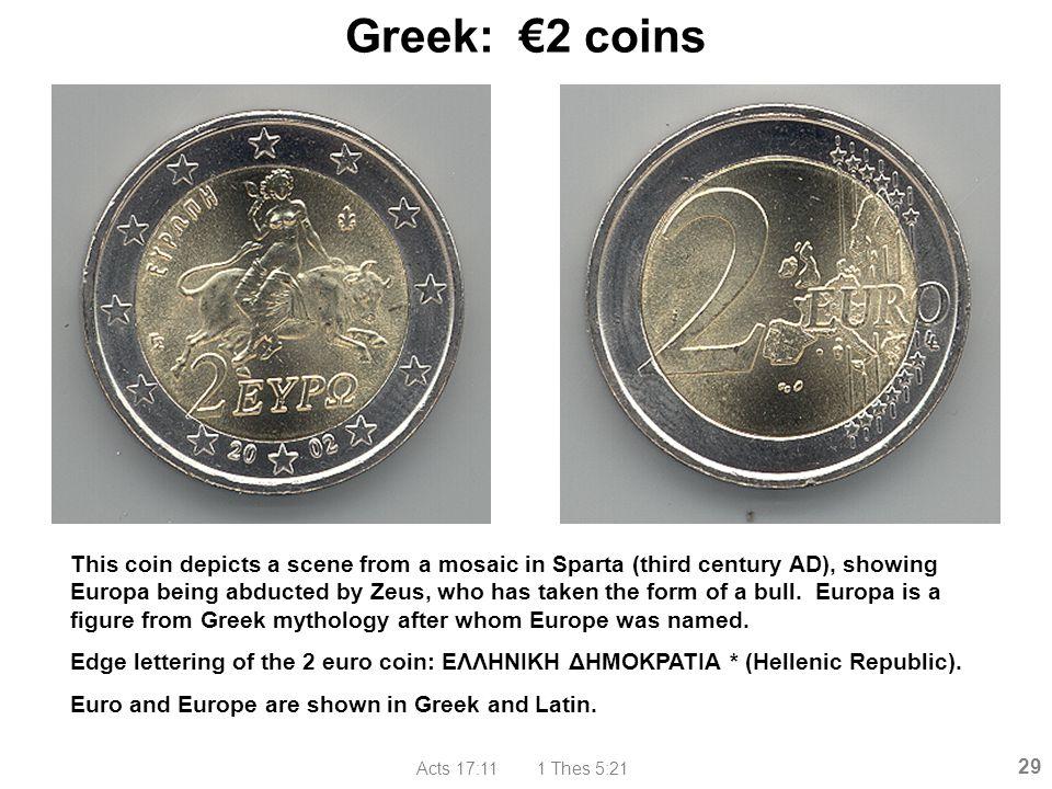 Greek: €2 coins