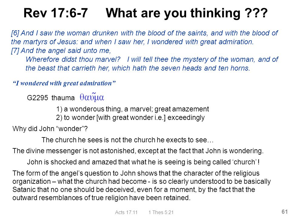 Rev 17:6-7 What are you thinking