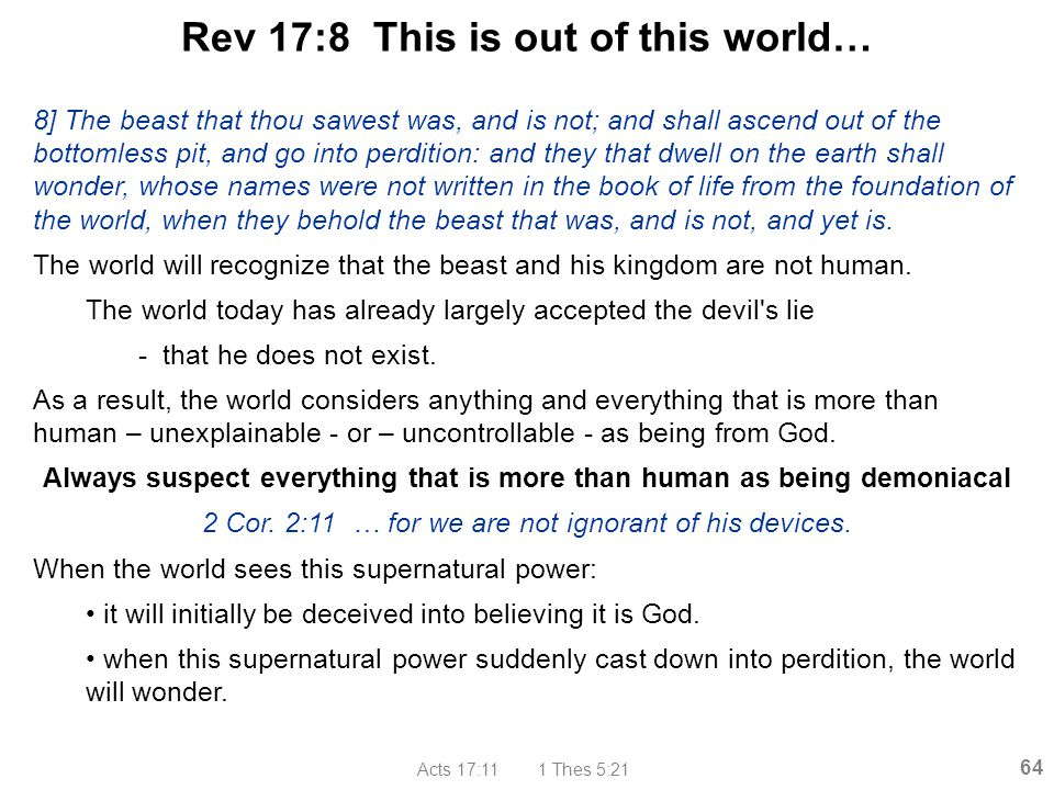 Rev 17:8 This is out of this world…