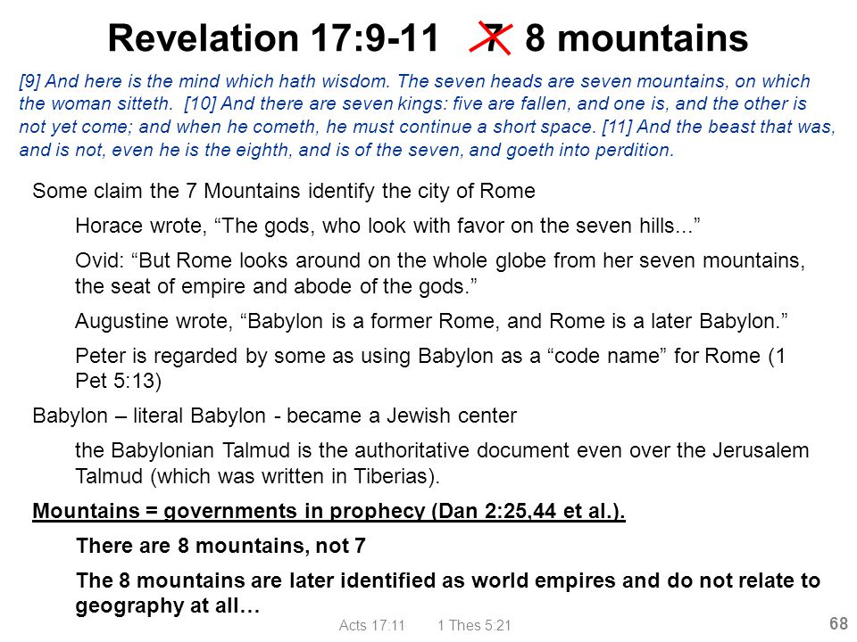 Revelation 17:9-11 7 8 mountains