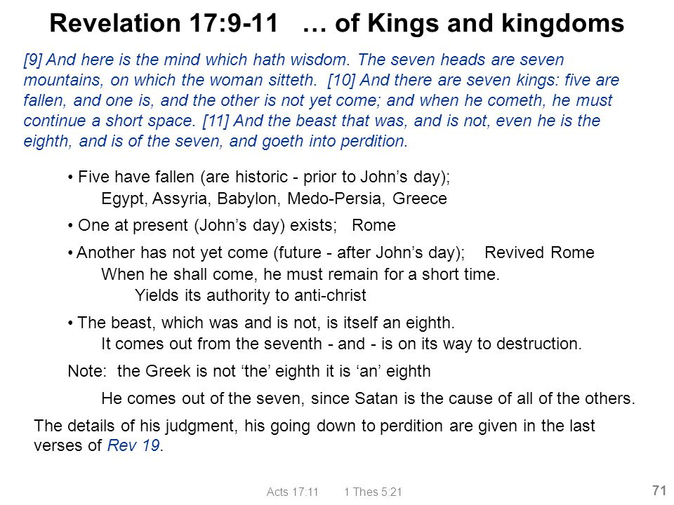 Revelation 17:9-11 … of Kings and kingdoms