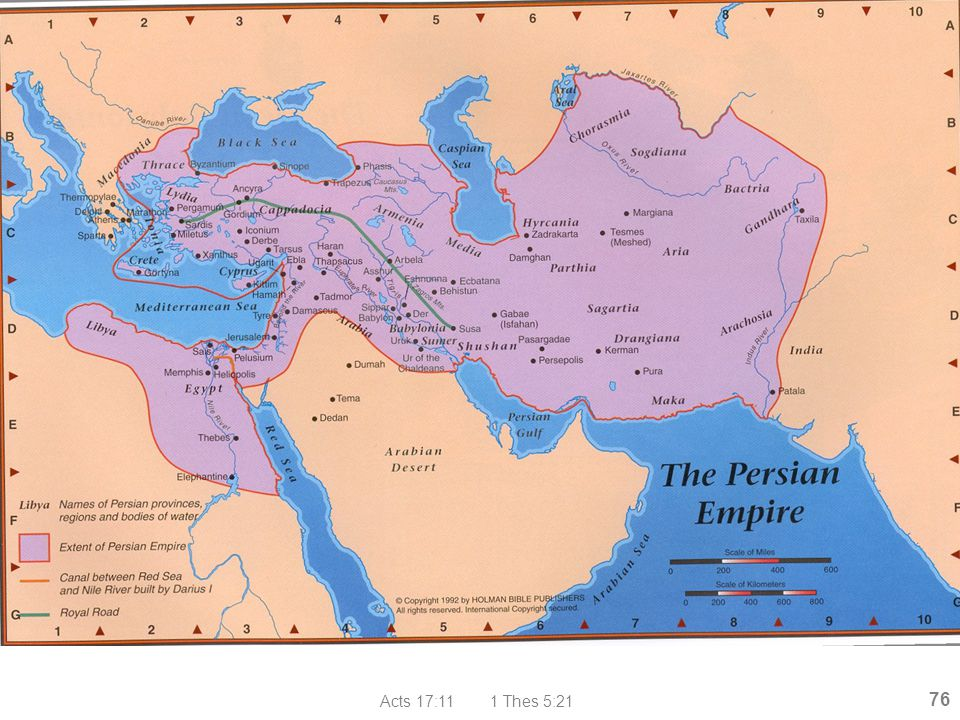 Persian Empire Acts 17:11 1 Thes 5:21