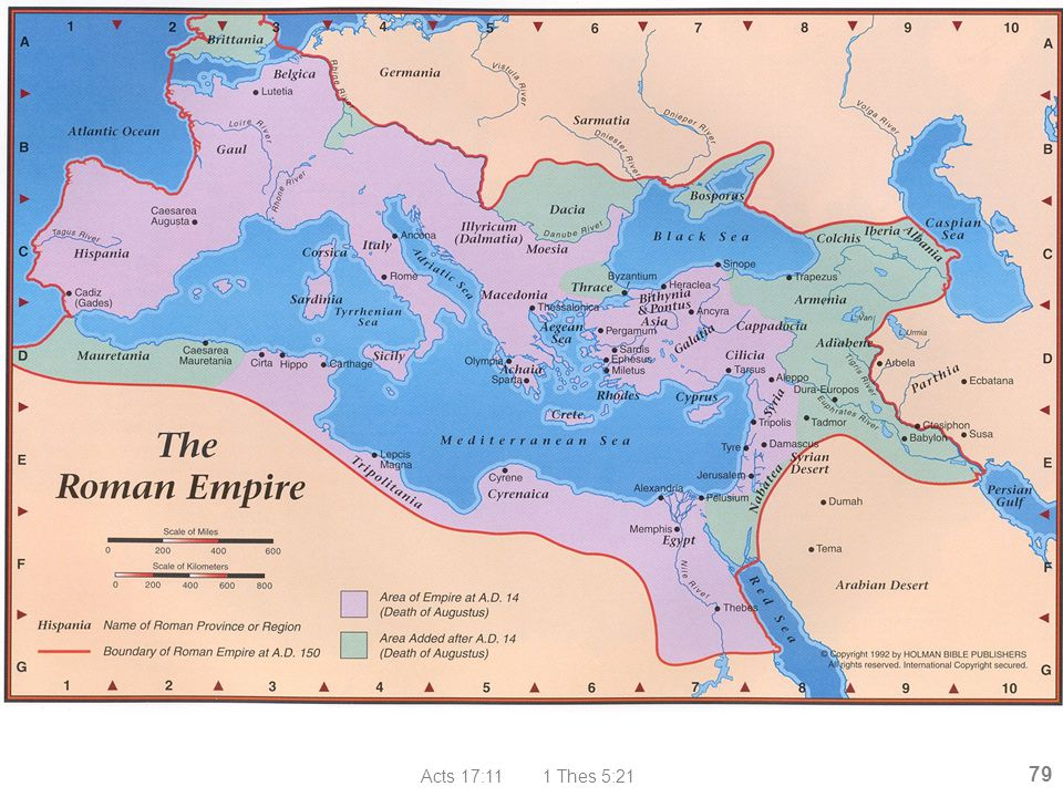Roman Empire Acts 17:11 1 Thes 5:21