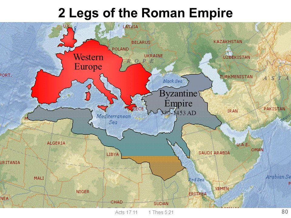 2 Legs of the Roman Empire