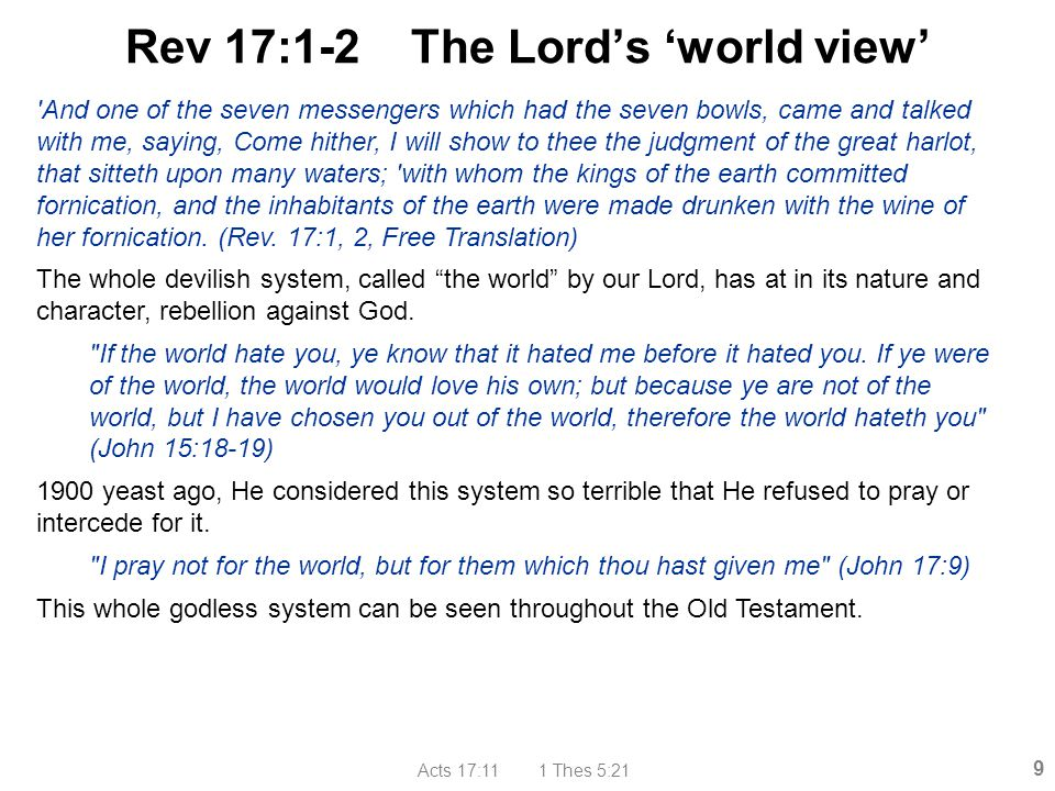 Rev 17:1-2 The Lord's 'world view'