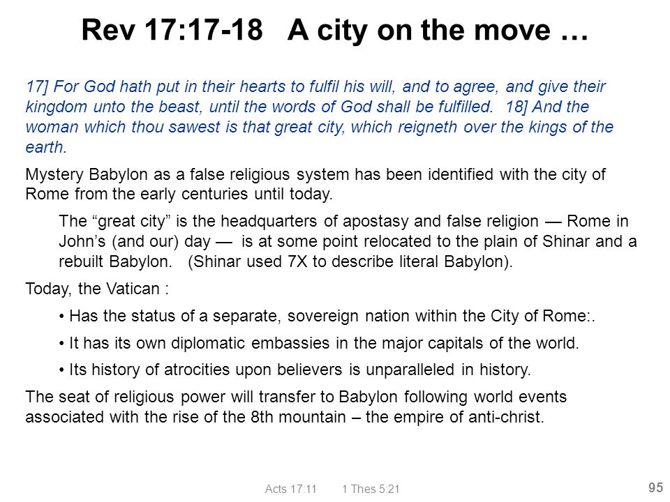Rev 17:17-18 A city on the move …