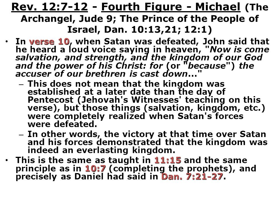 Rev. 12:7-12 - Fourth Figure - Michael (The Archangel, Jude 9; The Prince of the People of Israel, Dan. 10:13,21; 12:1)