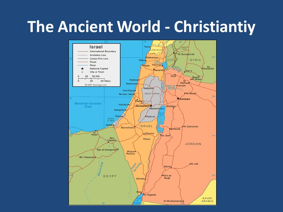 The Ancient World - Christiantiy