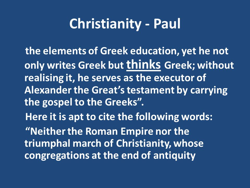 Christianity - Paul