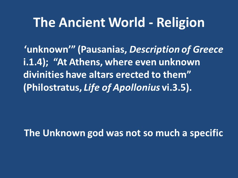 The Ancient World - Religion