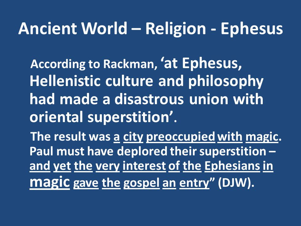 Ancient World – Religion - Ephesus