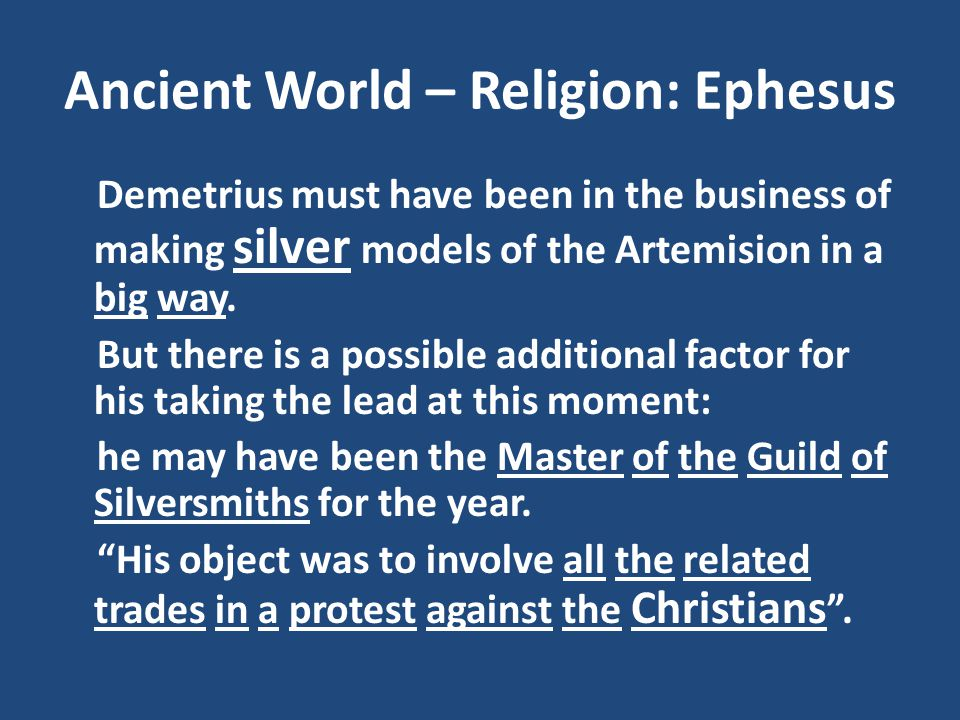 Ancient World – Religion: Ephesus
