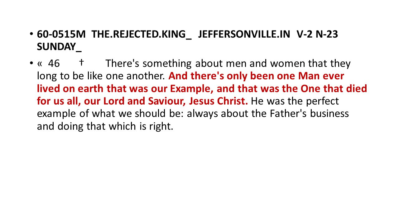 60-0515M THE.REJECTED.KING_ JEFFERSONVILLE.IN V-2 N-23 SUNDAY_
