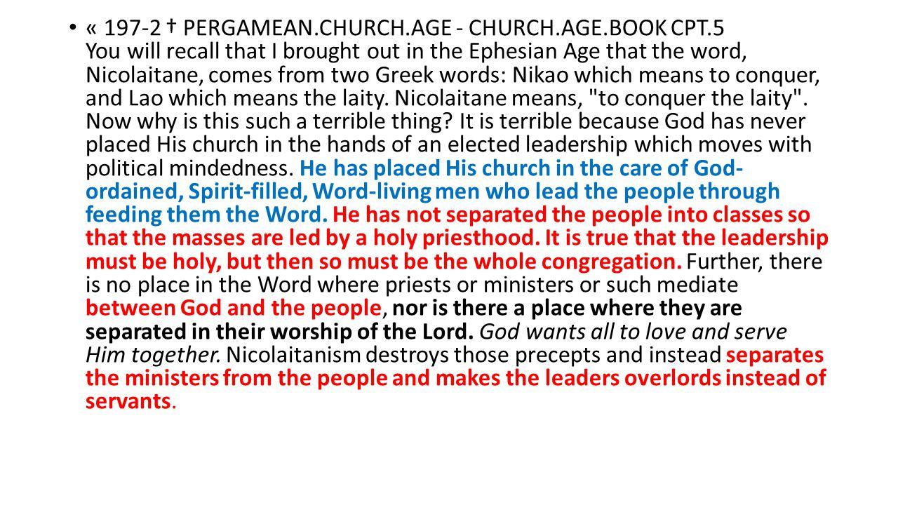 « 197-2 † PERGAMEAN. CHURCH. AGE - CHURCH. AGE. BOOK CPT