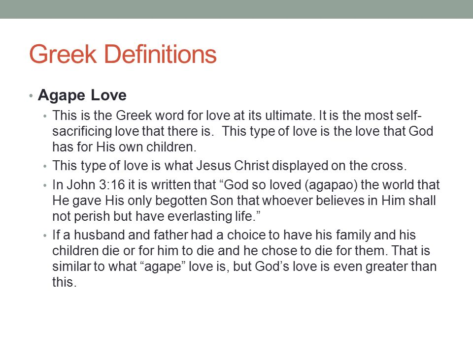 Greek Definitions Agape Love