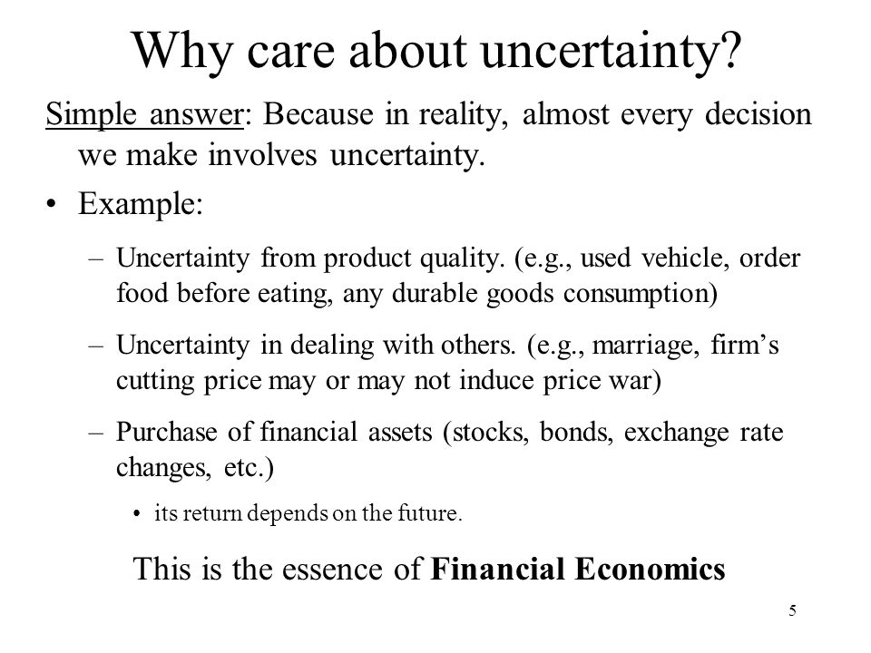 Why care about uncertainty