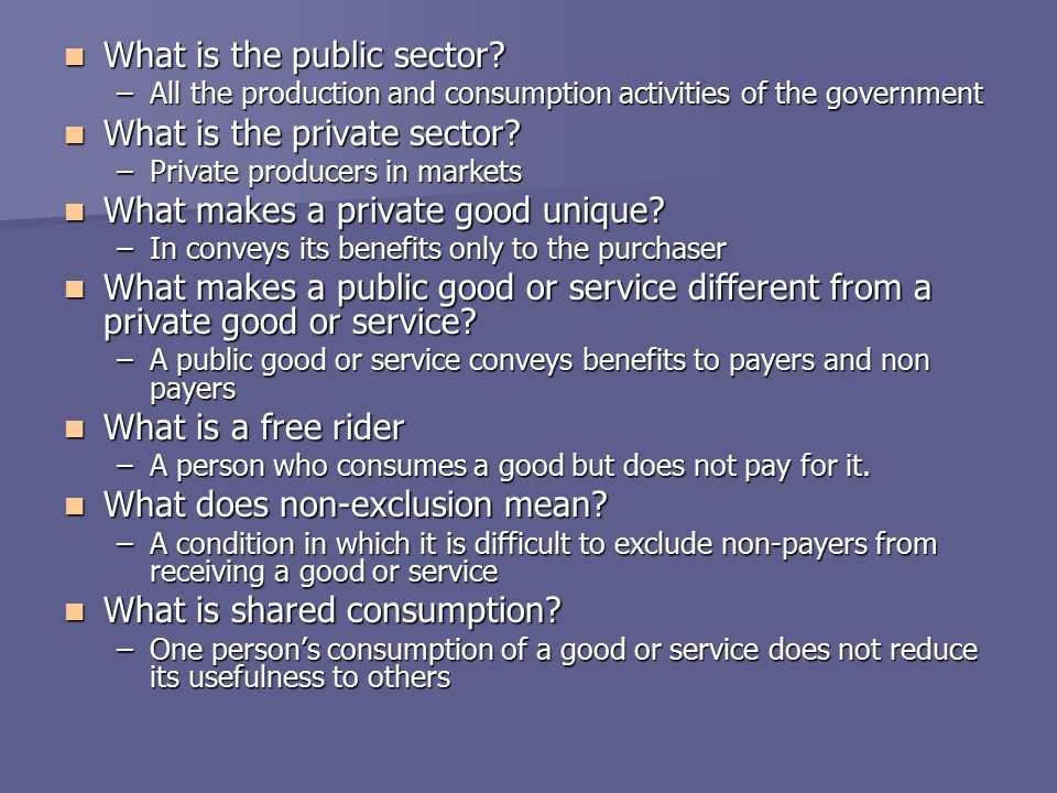 What is the public sector What is the private sector