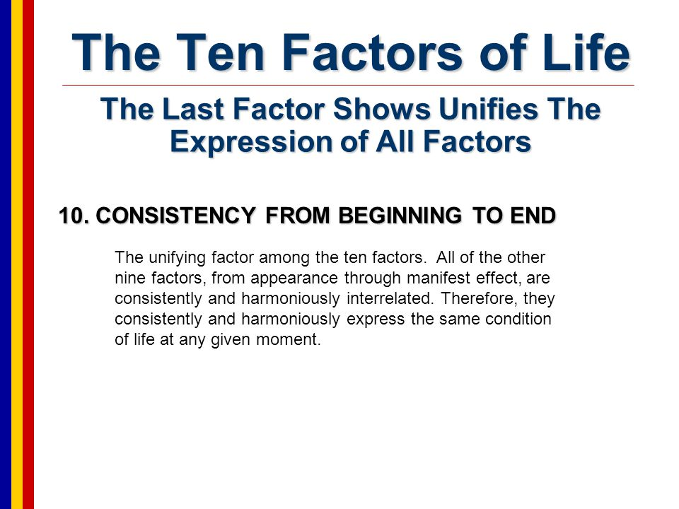 The Last Factor Shows Unifies The Expression of All Factors