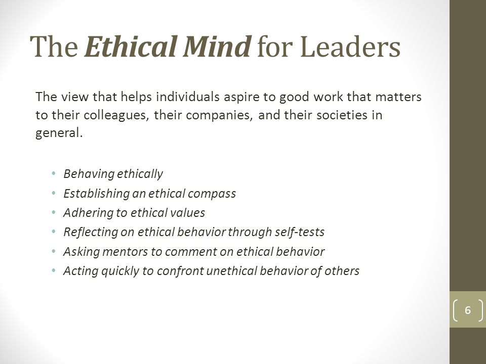 The Ethical Mind for Leaders