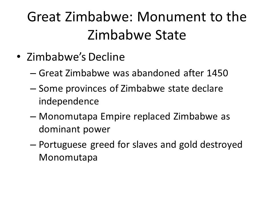 Great Zimbabwe: Monument to the Zimbabwe State