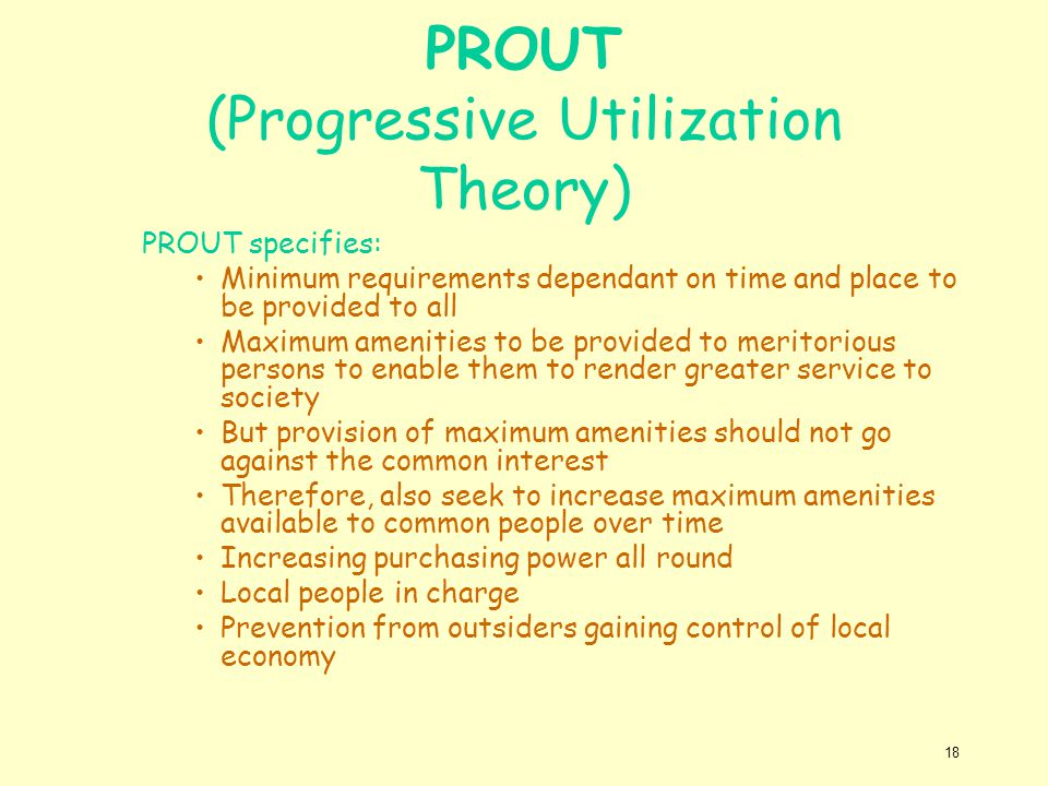 PROUT (Progressive Utilization Theory)