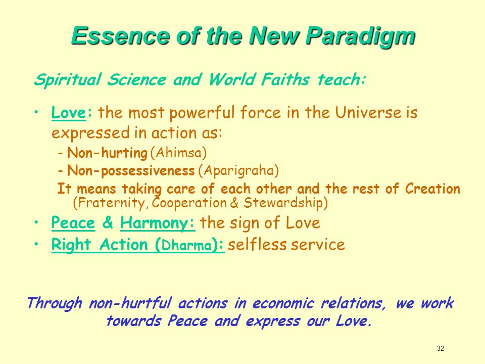 Essence of the New Paradigm