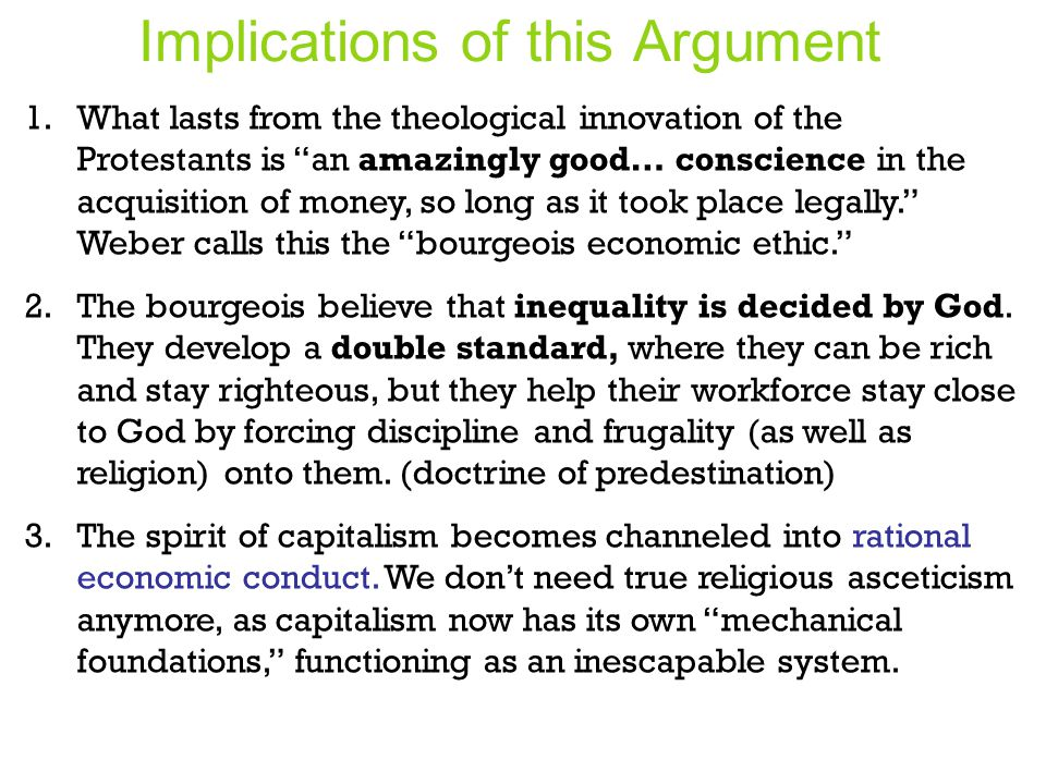 Implications of this Argument