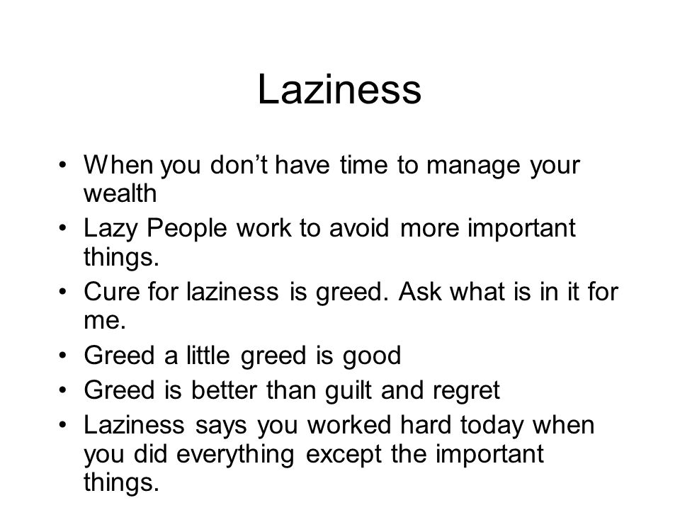 Laziness When you don't have time to manage your wealth
