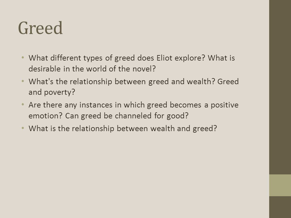 Greed What different types of greed does Eliot explore What is desirable in the world of the novel