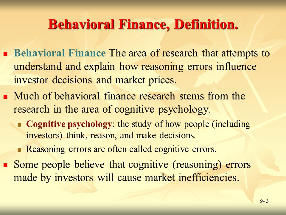 behavioral finance a study of Studies in behavioral finance: the emerging issues  what specific work is an excellent illustration of a behavioral finance risk perception study.