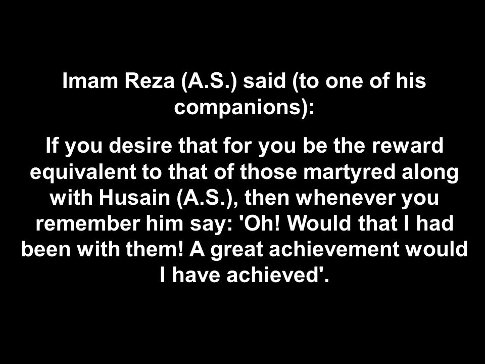 Imam Reza (A.S.) said (to one of his companions):
