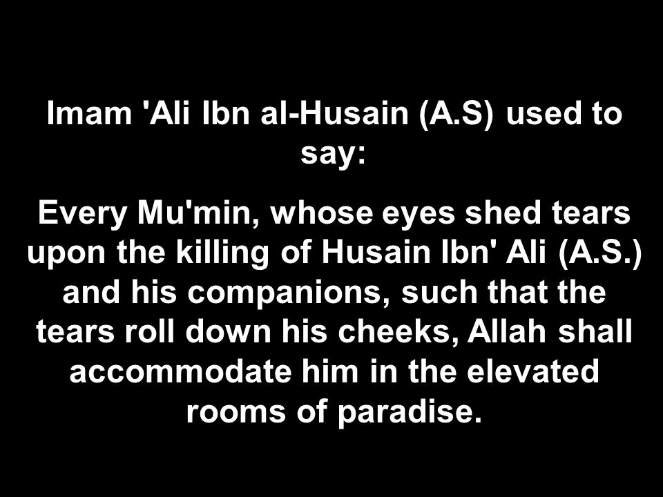 Imam Ali Ibn al-Husain (A.S) used to say: