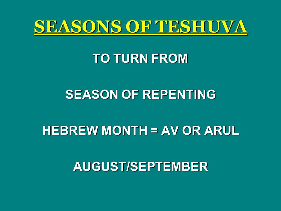 HEBREW MONTH = AV OR ARUL