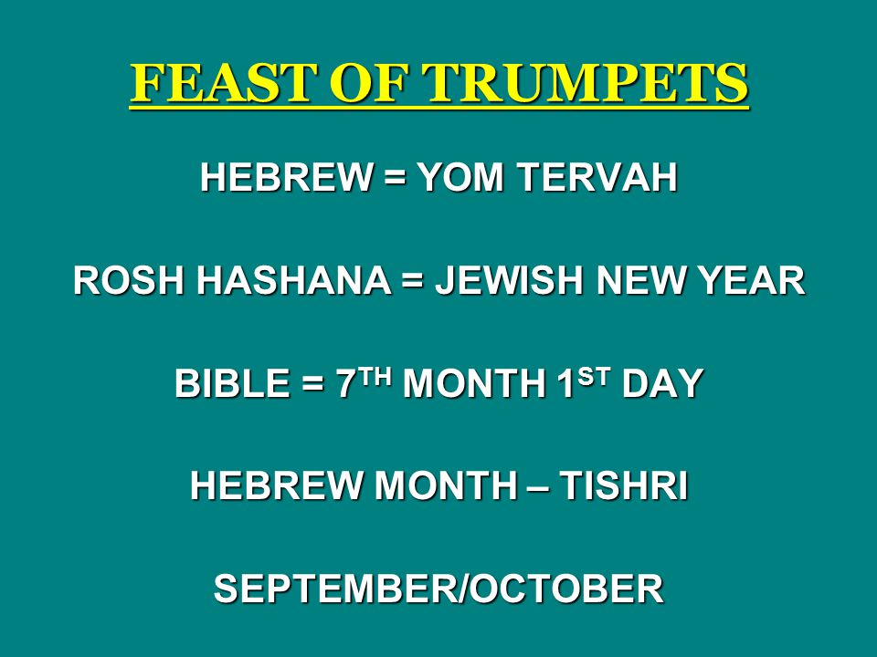 ROSH HASHANA = JEWISH NEW YEAR