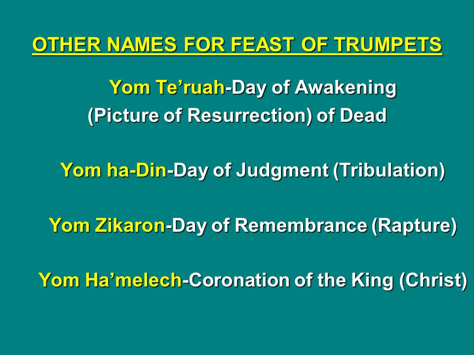OTHER NAMES FOR FEAST OF TRUMPETS