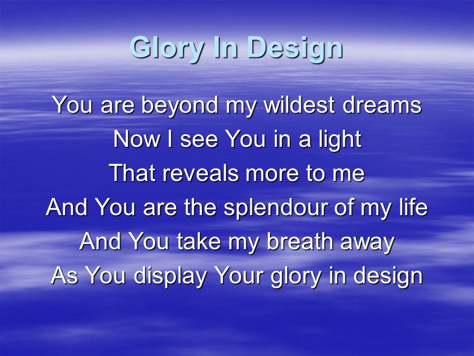 Glory In Design You are beyond my wildest dreams