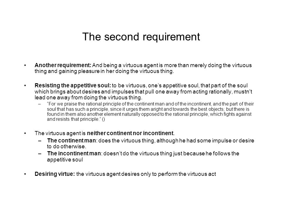 The second requirement