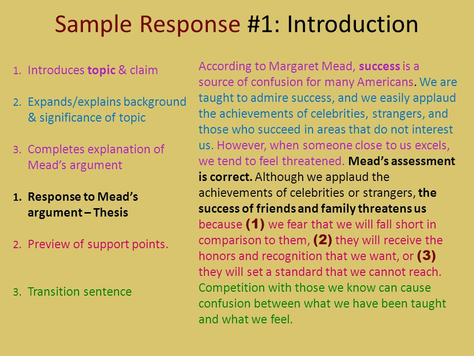 Sample Response #1: Introduction