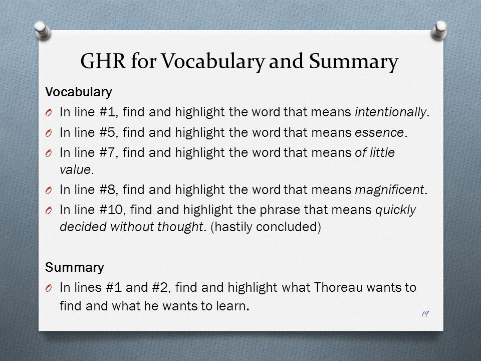 GHR for Vocabulary and Summary