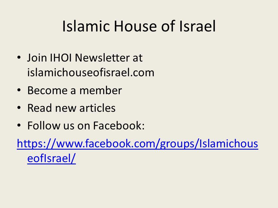 Islamic House of Israel