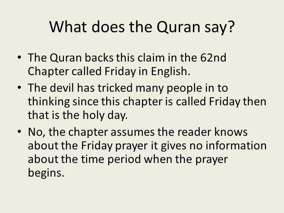 What does the Quran say The Quran backs this claim in the 62nd Chapter called Friday in English.
