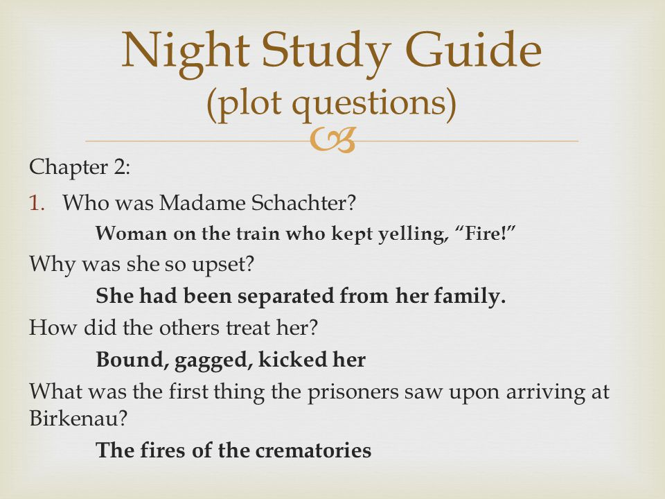 elie wiesel night test answer key