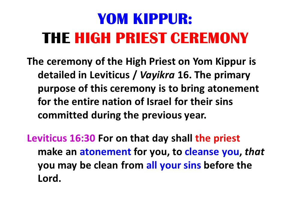 YOM KIPPUR: THE HIGH PRIEST CEREMONY