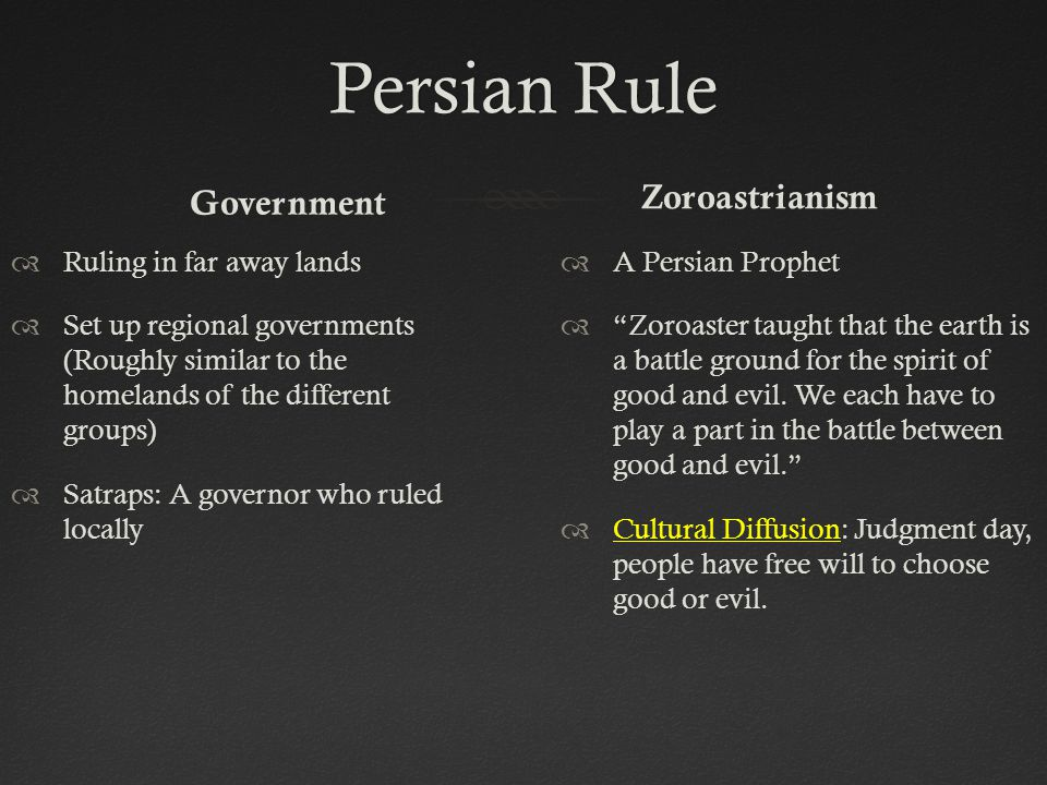 Persian Rule Zoroastrianism Government Ruling in far away lands