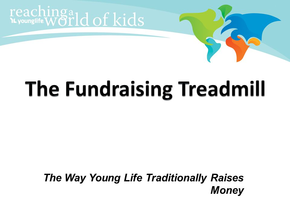 The Fundraising Treadmill