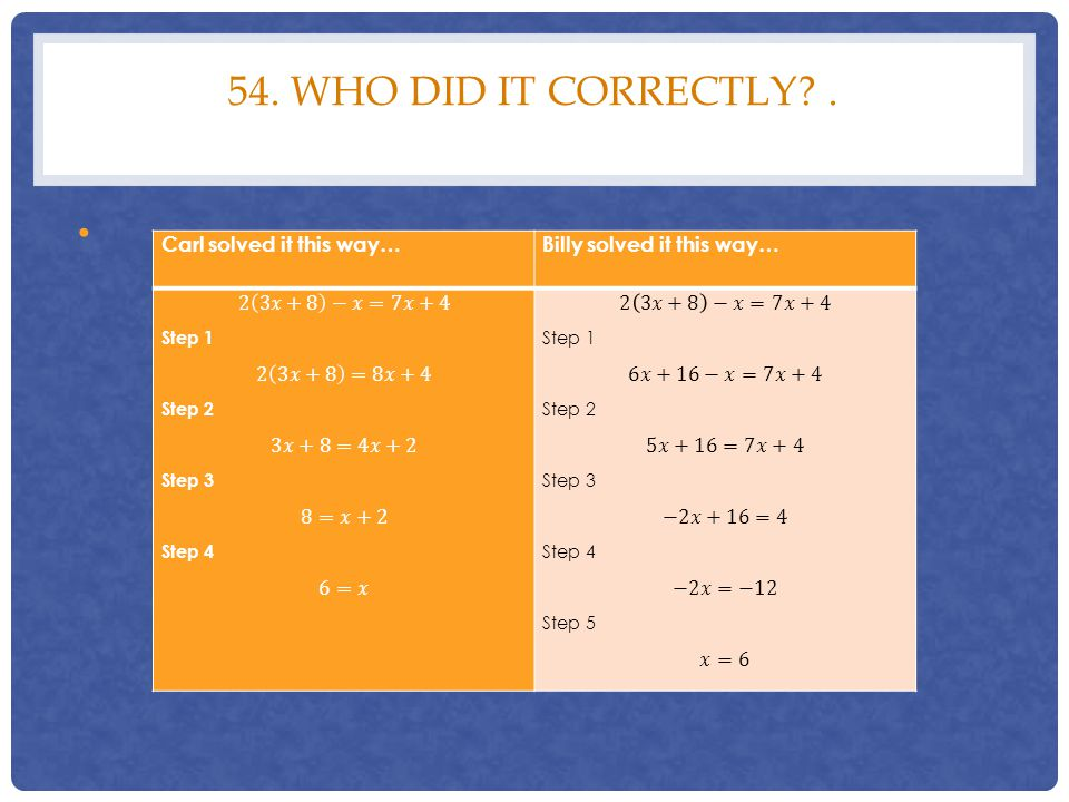 54. Who did it correctly . Carl solved it this way…