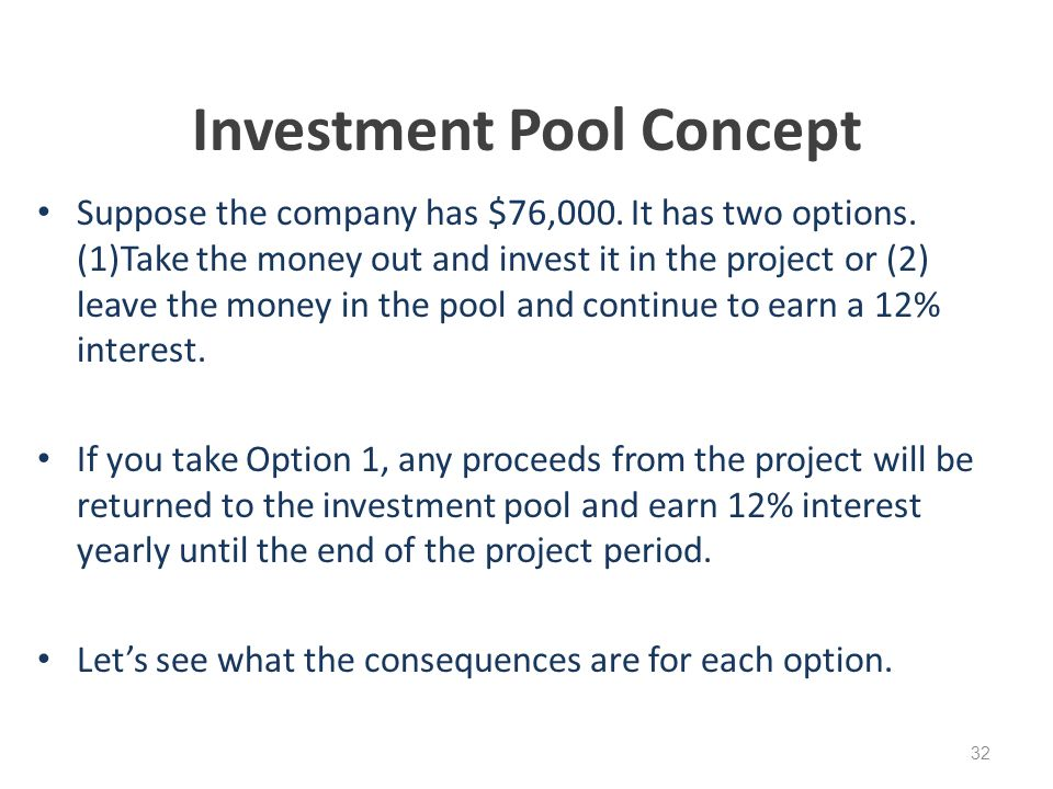 Investment Pool Concept