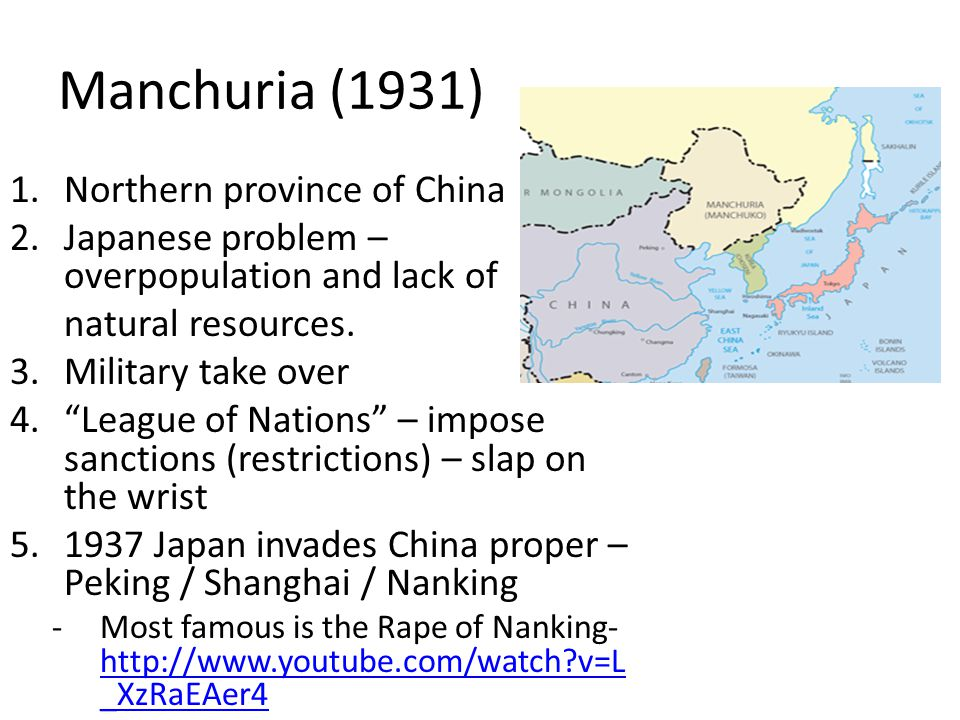 Manchuria (1931) Northern province of China
