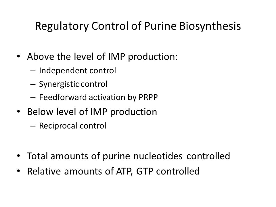Regulatory Control of Purine Biosynthesis