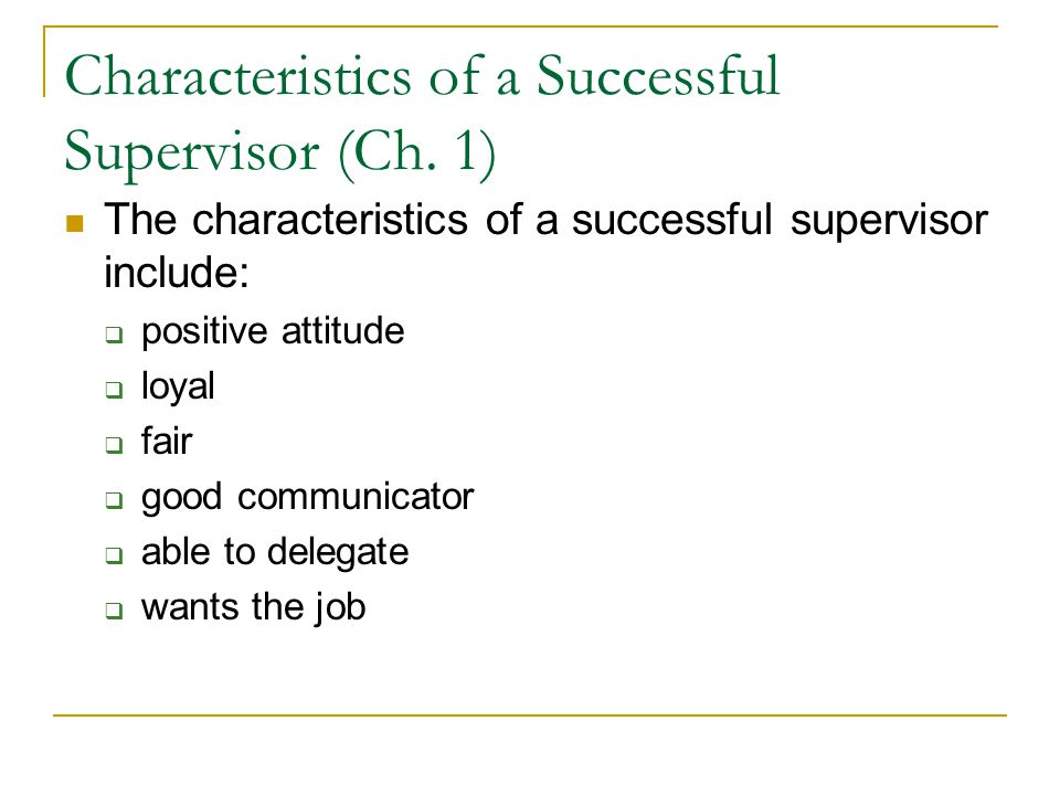 supervisor qualities
